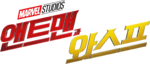 AMatW Korean logo