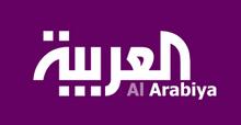 AlArabiya2008.png