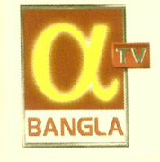 Alpha TV Bangla Logo.png