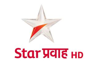 New Star Pravah HD