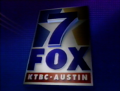 November 1995 KTBC (Austin) Commercial Breaks - 1