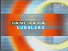 Panorama Lubelska 2004.jpg