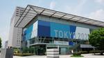 Tokyo2020 LOTG-BulidingSignagePanasonicCenter