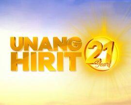 Unang Hirit Logo 2020.JPG