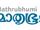 Mathrubhumi.com