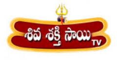 Shiva Shakthi Sai TV.jpeg