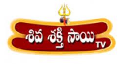 Shiva Shakthi Sai TV