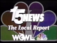 WOWL-TV 15 News 1995