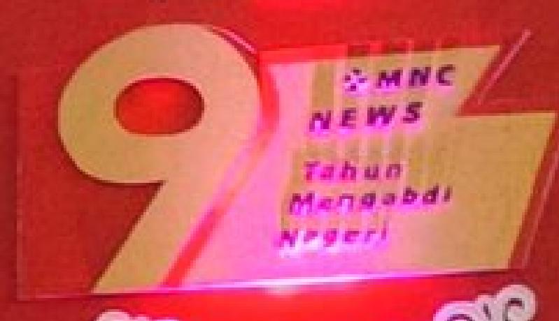 MNC News/Anniversary