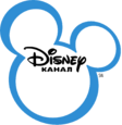 Disney Channel Russia 2011 alt
