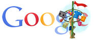 Google Indonesian Independence Day