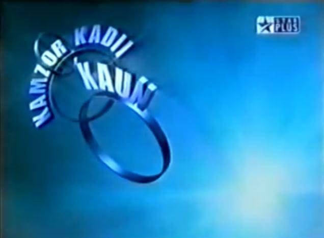 Kamzor Kadii Kaun