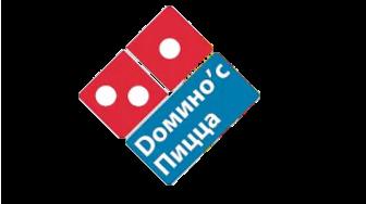 Domino's Pizza (Russia)