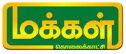 Makkal TV Logo.jpg