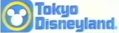 TDL Logo 1983.jpg