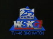 WSKG25th