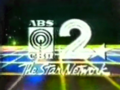 ABS-CBN The Star Network (1987)