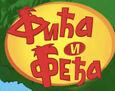 P&F-Serbian