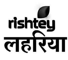 Rishtey Laheriya