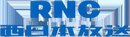 Nishinippon Broadcasting