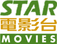 Fox Movies (Taiwan)