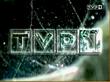 TVP1 1998 (2)