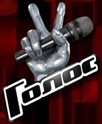 The Voice (Russia)