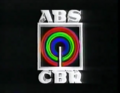 ABS-CBN 3D Logo (1986-1993)