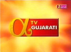 Alpha TV Gujarati.jpg