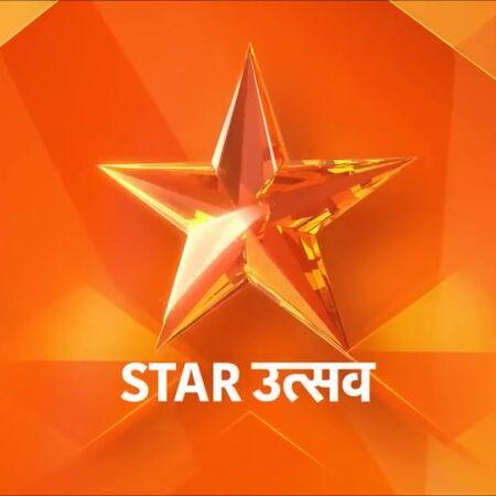 Star Utsav 2015.jpg