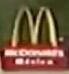 McDonald's (Mexico)