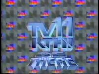 KTHI 1983 (1)