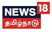 News18 Tamilnadu.jpeg
