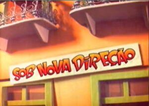 SND 2007.jpg