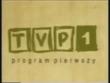TVP1 1997
