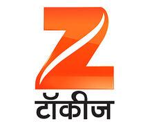 Zee Talkies 2017.jpg