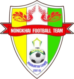 Nong Khai FT 2011.png