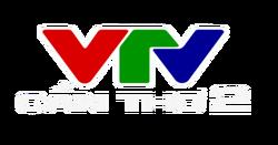 VTV Cần Thơ 2 logo (2013-2015).png