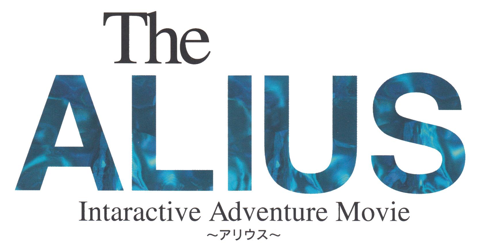 The Alius