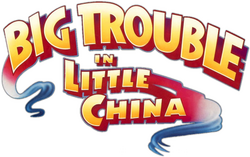 Big trouble in little chinalogo.png