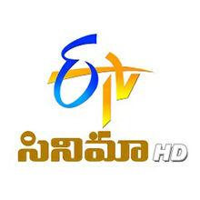 ETV Cinema HD.jpg