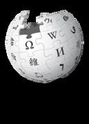Wikipedia Arabic Logo Traditional