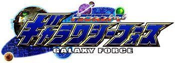 Galaxy force logo.jpg