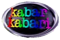 KABAR KABARI