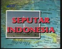 Seputar Indonesia (1990-1993)