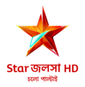Star Jalsha HD 2019 Chalo Paltai