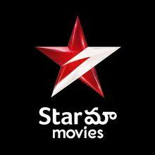 Star Maa Movies 2020.jpg