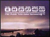 WCMU-TV 1984 2