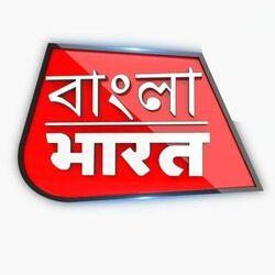 Bangla Bharat logo.jpg