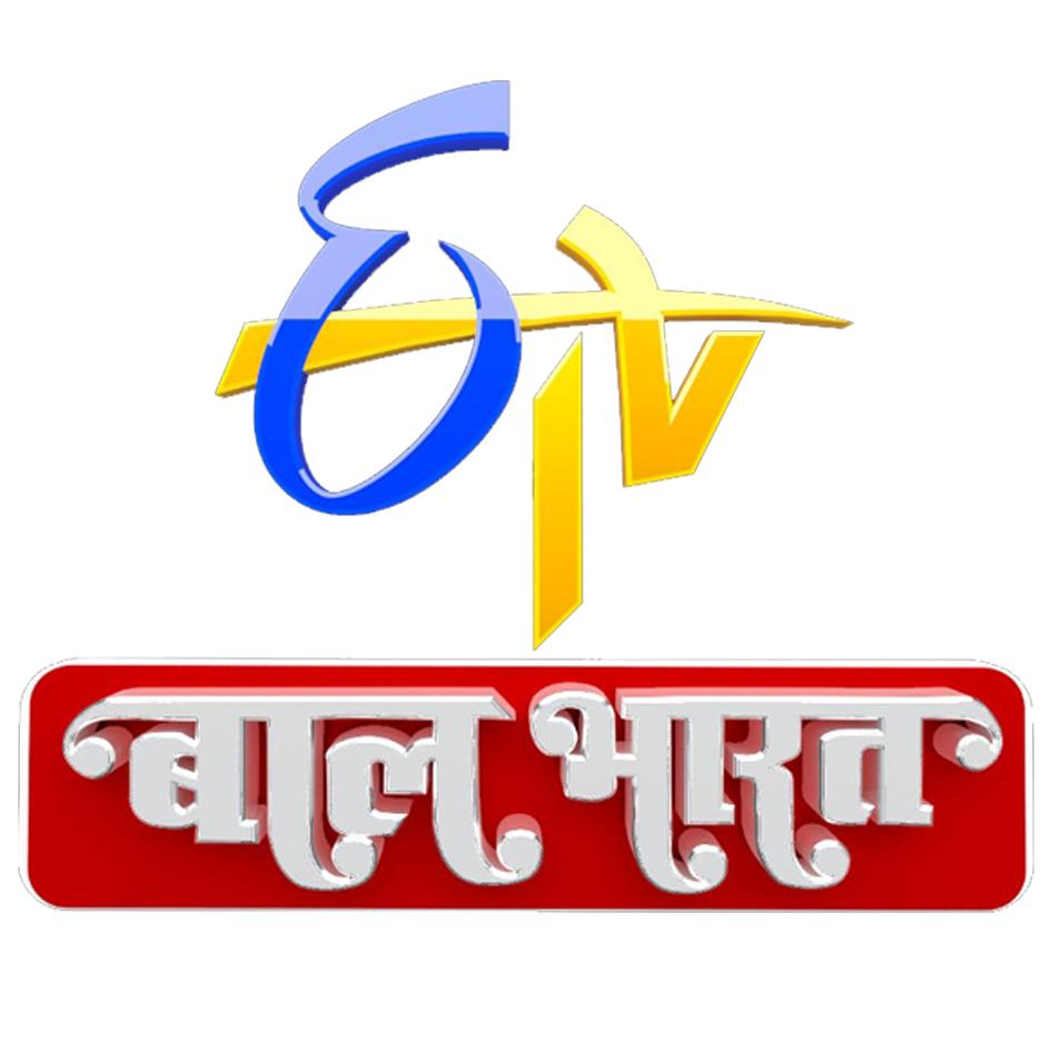 ETV Bal Bharat Hindi